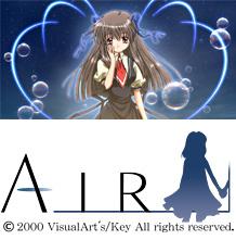 『AIR』「遠野美凪」aiぽん好評稼働中