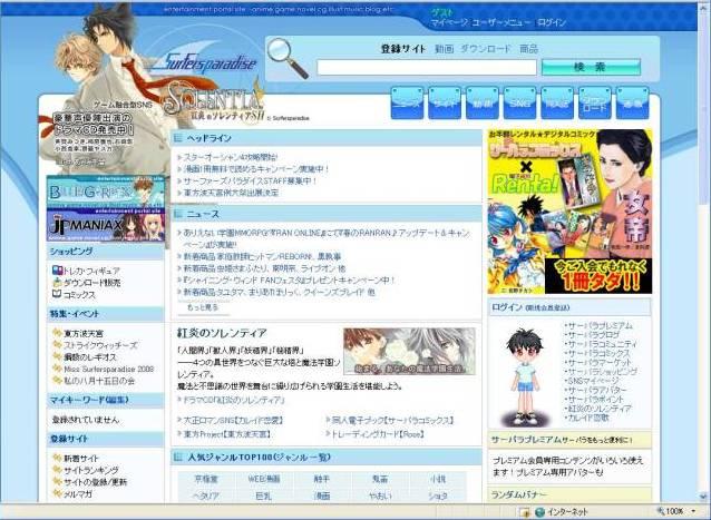 http://aisp.jp/support_blog/09022601.jpg