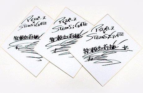 今井麻美さんサイン色紙